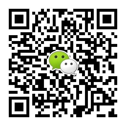 2019年张家口市直遴选公务员交流群