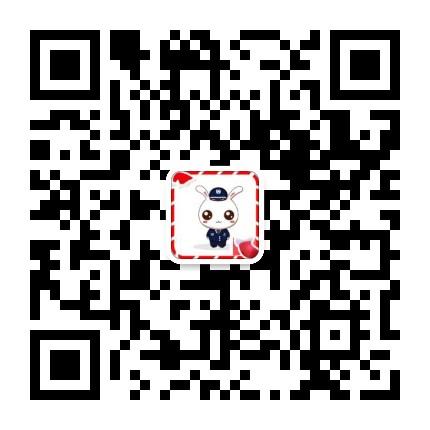 2020年士兵考军校考试时政热点(7月31日)