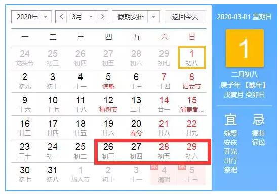 2020年壮族三月三,广西人民可以
