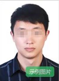 教師資格證報名照片要求