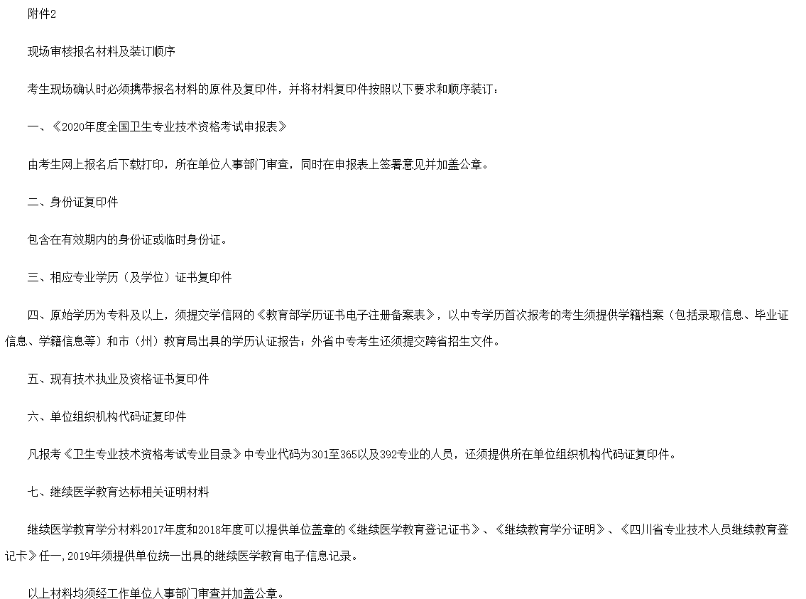 /junshi/1367499.html