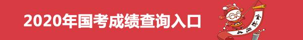 云南国考几月面试