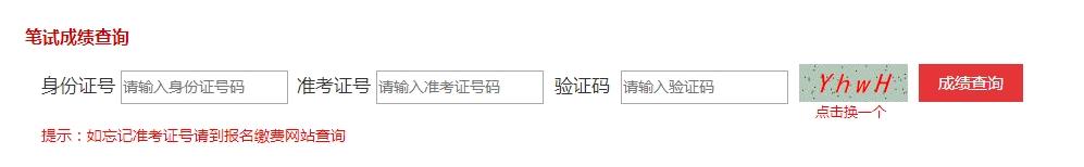 【��考成�查�】2020湖南��考成