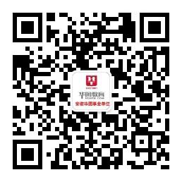2020湖北武汉市事业单位面向社会招聘1676人公告 职位表