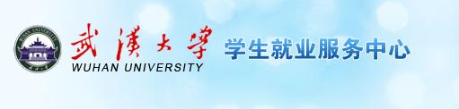 顶级做爰片年军队文职考试报名时间:预计2月3日开始报名