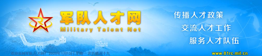 http://www.weixinrensheng.com/junshi/1451993.html