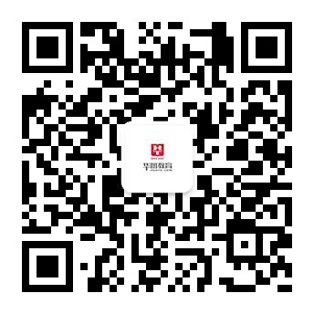 2020央视春节晚会节目单