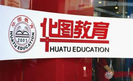 2020重庆市直遴选面试通过率查询,2020重庆市直遴选公告面试内容有哪些?
