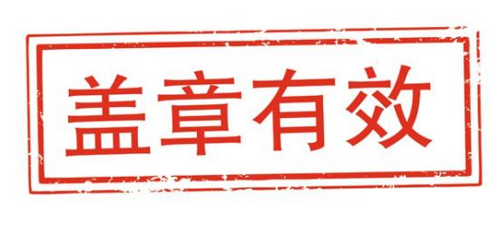 2020重庆市直遴选科目有什么?2020重庆市直遴选科目有哪些?