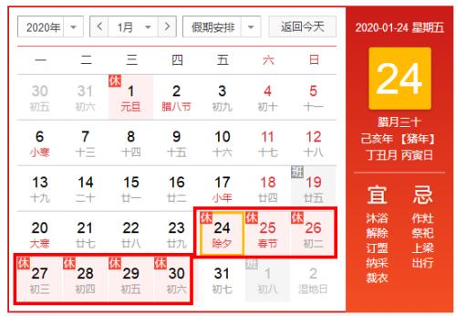 http://www.xqweigou.com/zhifuwuliu/99866.html