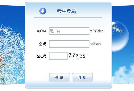 中国人事考试网官网:2020年执业药师资格报名时间及考试科目