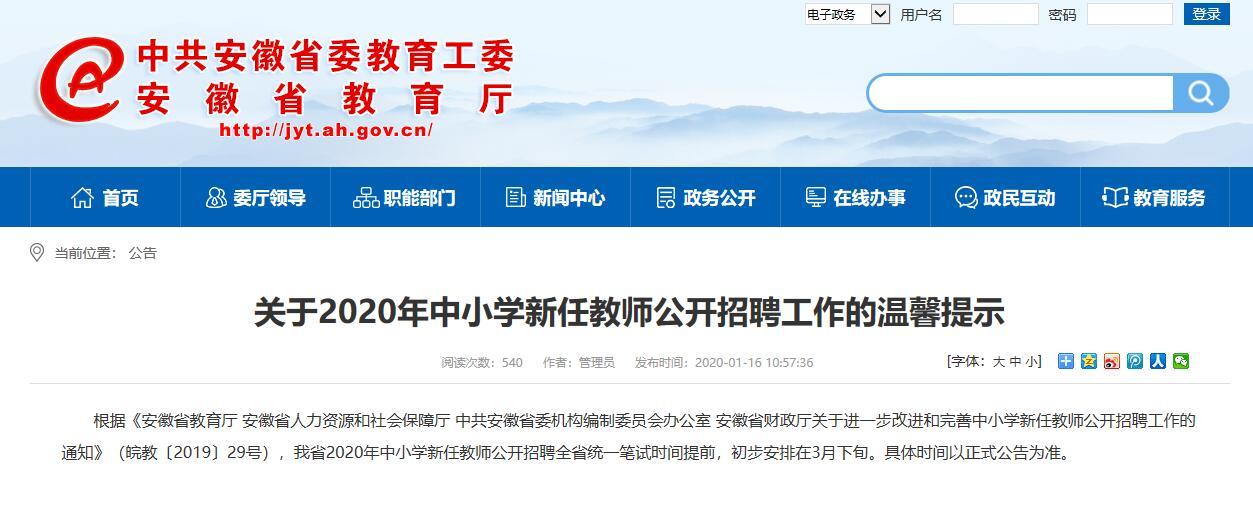 http://www.weixinrensheng.com/jiaoyu/1464225.html