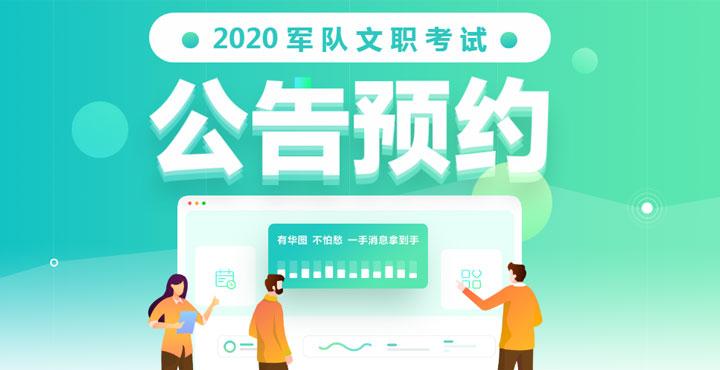 http://www.weixinrensheng.com/junshi/1451988.html