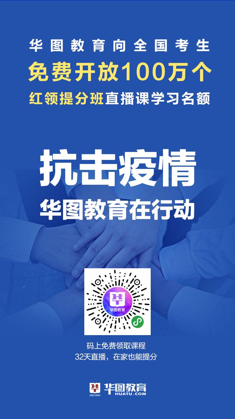 2020河北省考课程