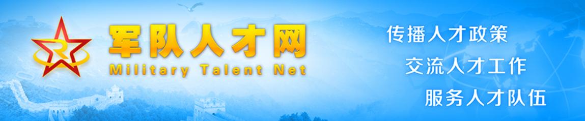 http://www.umeiwen.com/junshi/1514531.html
