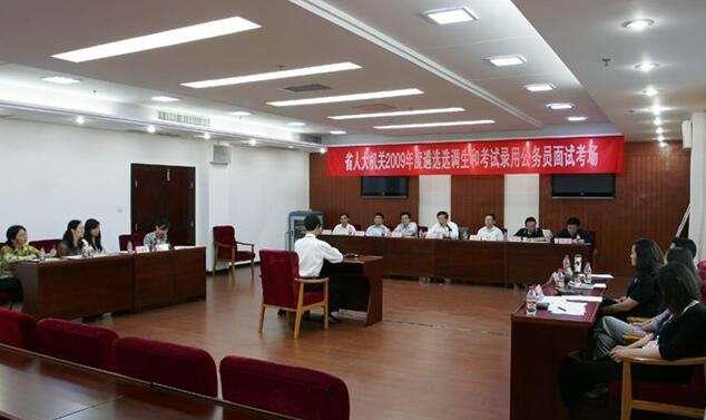 2020北京市公务员面试:如何从结构化面试中脱颖而出?