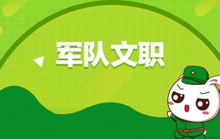 http://www.weixinrensheng.com/junshi/1574275.html