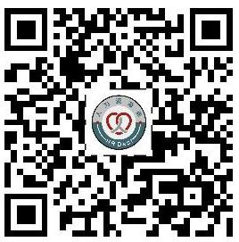 2020年广西人民医院第二批人才招