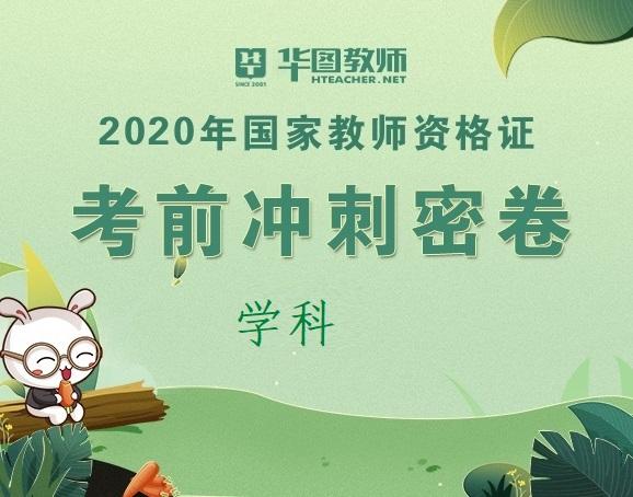 http://www.weixinrensheng.com/jiaoyu/1650972.html