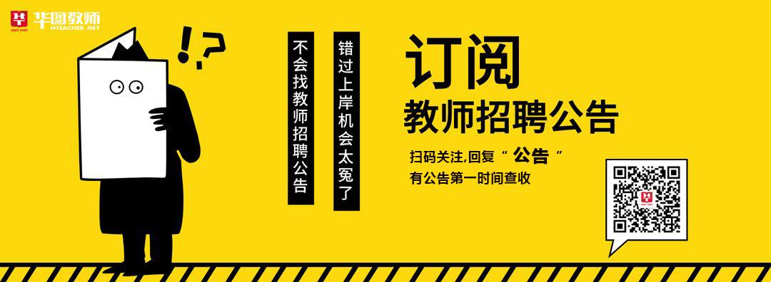 2020教师聘请备考:中国音乐史中的十大古曲