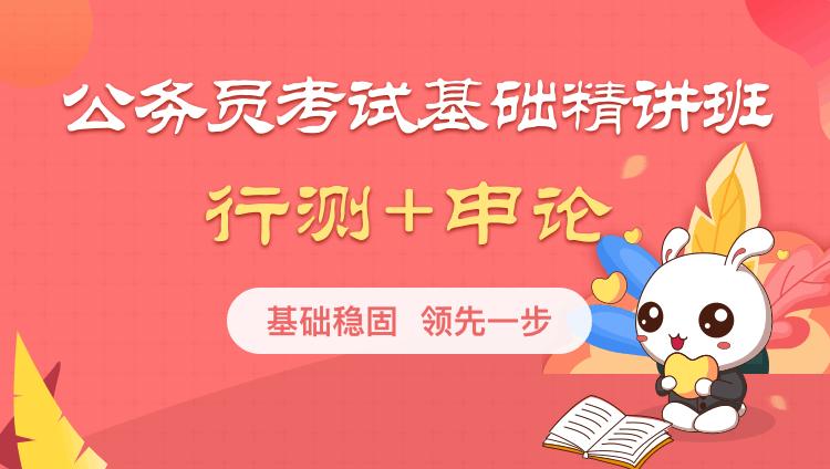 http://www.edaojz.cn/jiaoyuwenhua/551567.html