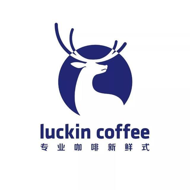 瑞幸咖啡财务造假引发股价暴跌75%