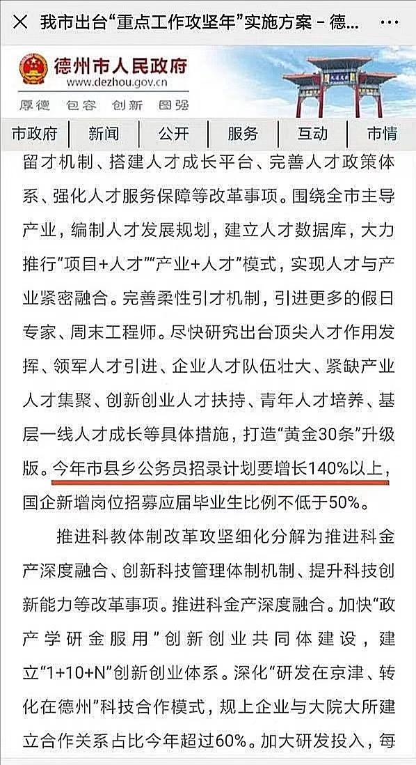 http://www.edaojz.cn/shumakeji/561148.html