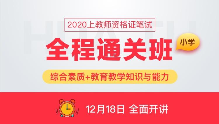 http://www.as0898.com/dushuxuexi/24821.html