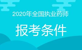 中国人事考试网登录