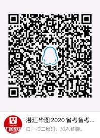 2020年湛江市霞山区拟录用选调生公示通知布告