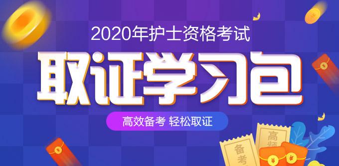 2020??????????????