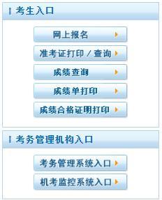 2020年中国卫生人才网执业资历准考据打印入口开通了吗?