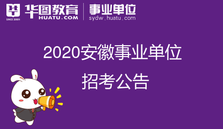 http://www.ahxinwen.com.cn/jiankangshenghuo/160393.html