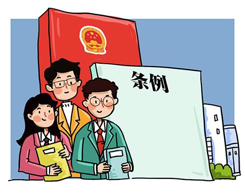 民法典1260条文涵盖所有民事行为