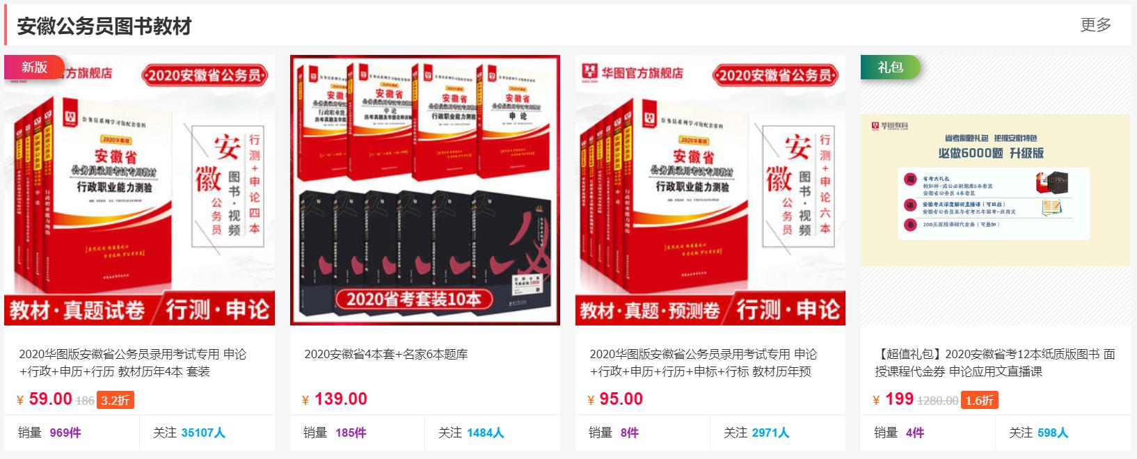 http://www.ahxinwen.com.cn/yulexiuxian/163868.html
