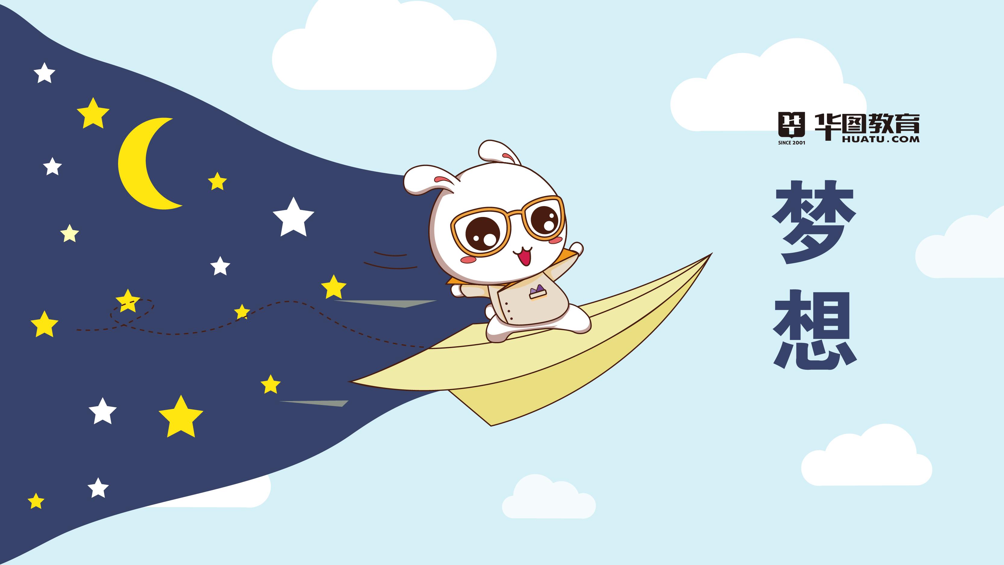 """""""2020搜狐财经峰会""""聚焦热点经济话题2020年舆论热点事件"""