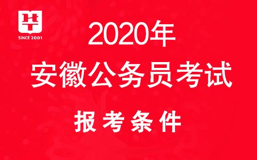 http://www.ahxinwen.com.cn/anhuilvyou/165621.html