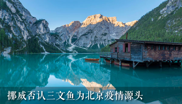 http://u3.huatu.com/uploads/allimg/200618/660715-20061Q3435SC.jpg