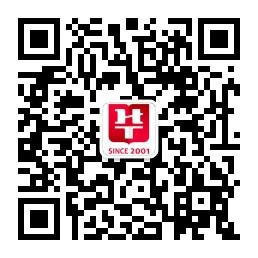 2020武汉各区社区干事公开招聘公告汇总图2