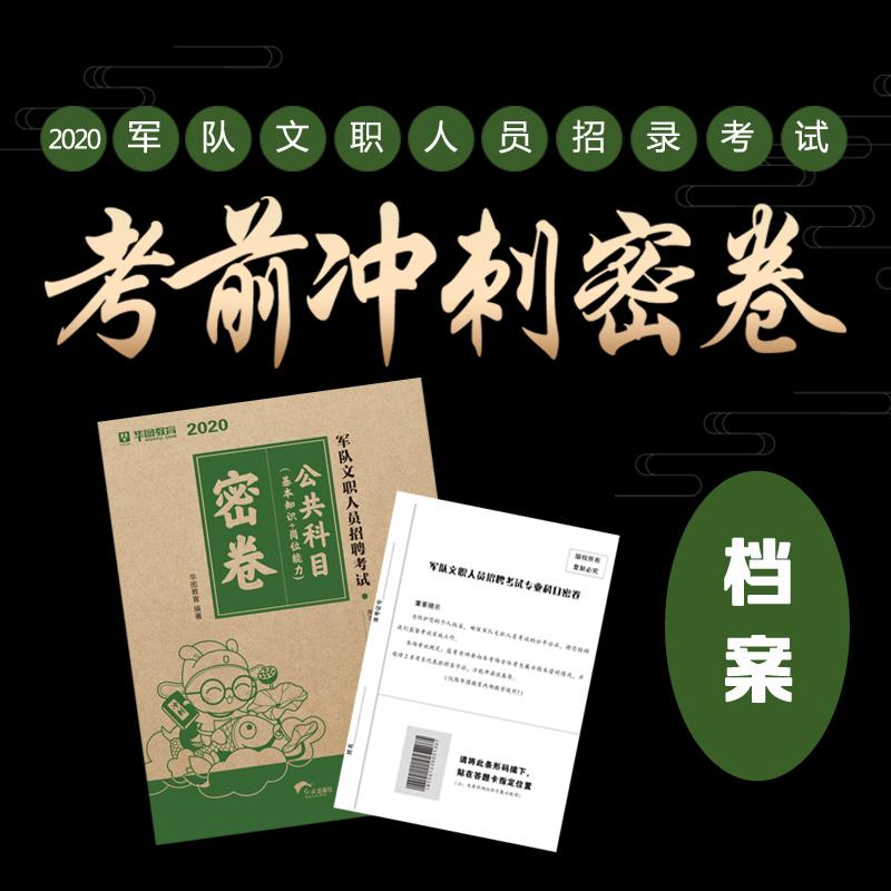 http://www.umeiwen.com/junshi/2191841.html