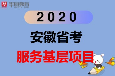http://www.edaojz.cn/caijingjingji/749704.html
