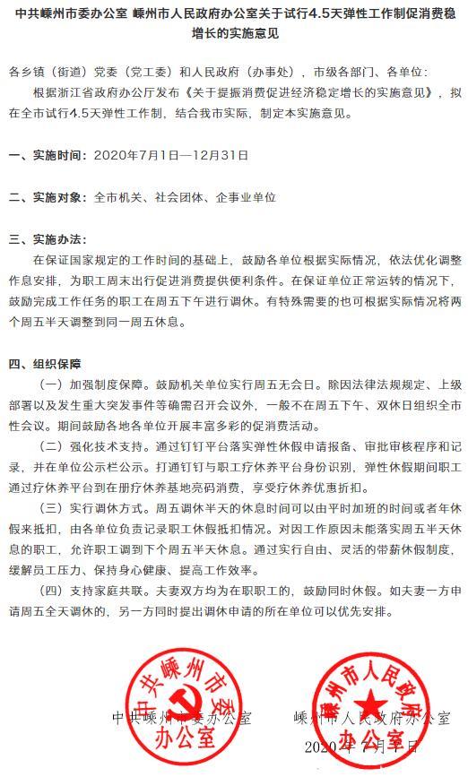 http://www.nowees.com/shehui/2549685.html