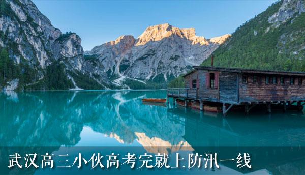 http://u3.huatu.com/uploads/allimg/200712/660715-200G2152FM08.jpg