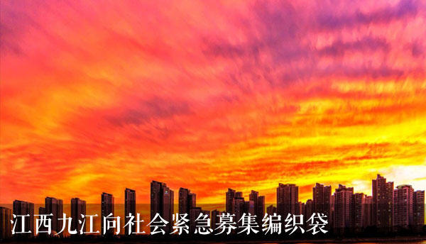 http://u3.huatu.com/uploads/allimg/200712/660715-200G21QG2O9.jpg