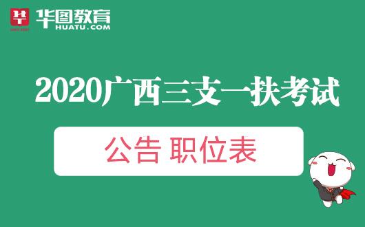 http://www.k2summit.cn/shehuiwanxiang/2741460.html