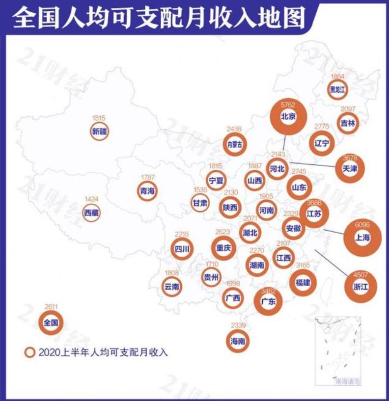 中国各省轮廓图全图:泰州高港区2020乡村旅游节开幕 市民小长假首选短途游