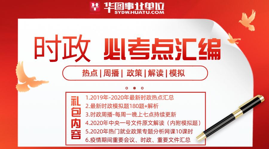 2019年广州市林业和园林局直属事业单位第一次招聘拟聘公示(第二批)