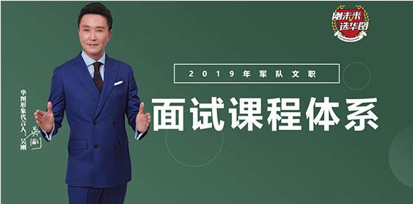 2019年辽宁省军区沈阳第十一离职干部休养所