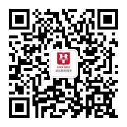 2021黄石阳新县面向代课人员定向招聘公办教师200人