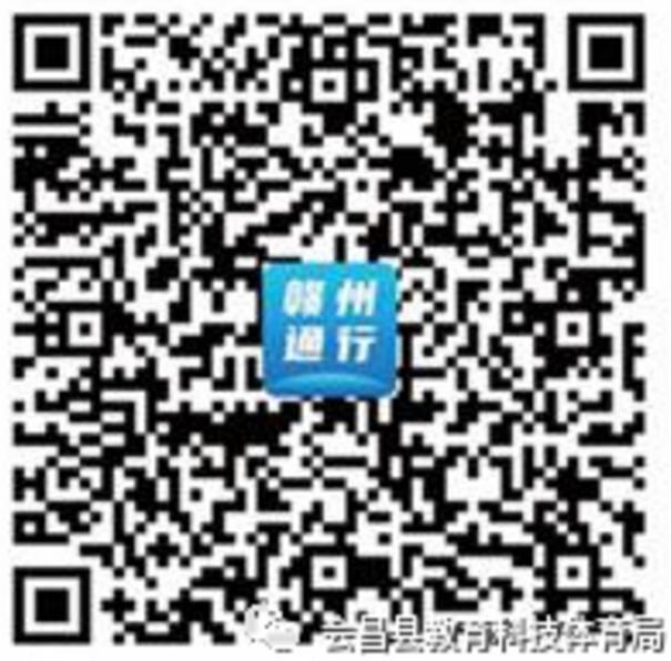 江西会昌县2020年招聘省统招、特岗教师面试公告